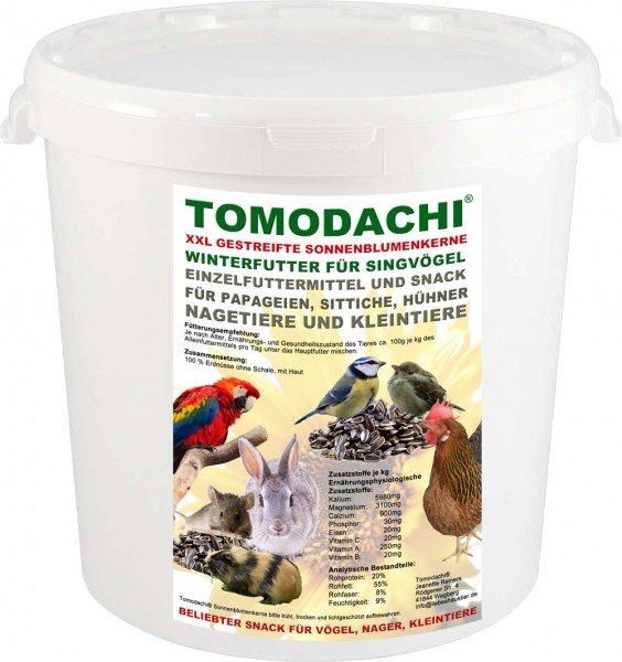 Hühnerfutter, Vogelfutter Sittich, Papagei, Sonnenblumenkerne gestreift XXL, 2kg