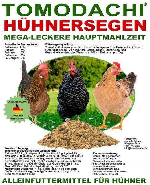 Hühnerfutter, Naturprodukt, Komplettnahrung für Geflügel Tomodachi Hühnersegen 15kg