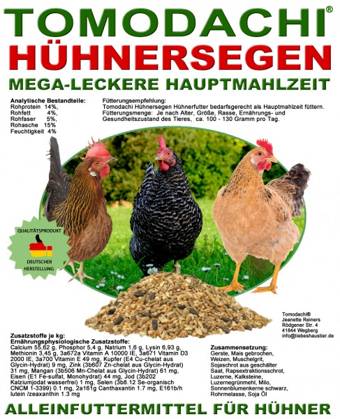 Hühnerfutter, Naturprodukt, Komplettnahrung für Geflügel Tomodachi Hühnersegen 10kg