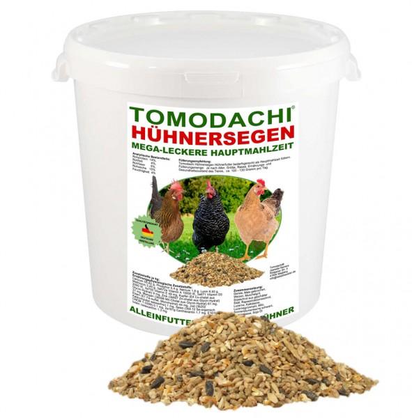 Hühnerfutter, Naturprodukt, Komplettnahrung für Geflügel Tomodachi Hühnersegen 5kg