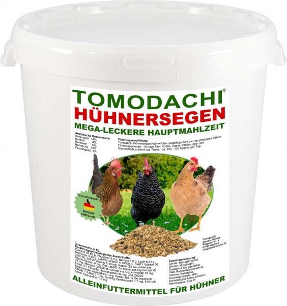 Hühnerfutter, Naturprodukt, Komplettnahrung für Geflügel Tomodachi Hühnersegen 2kg